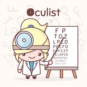 Cute chibi kawaii characters. alphabet professions.