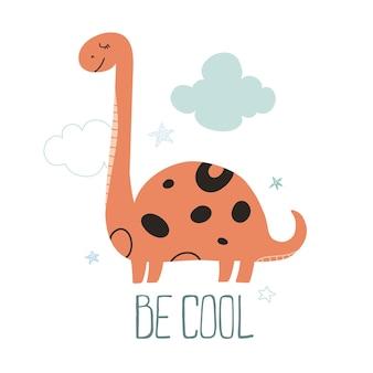 공룡과 구름이 있는 귀여운 유치한 프린트 스칸디나비아 스타일로 멋지게