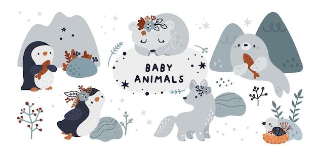 귀여운 아기 동물들과 함께 귀여운 유치 세트