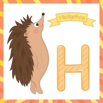 Cute children animal alphabet h letter flashcard of hedgehog