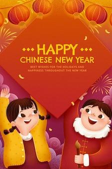 중국 음력 1년 동안 페인트 붓을 들고 두팡을 바라보는 귀여운 아이들