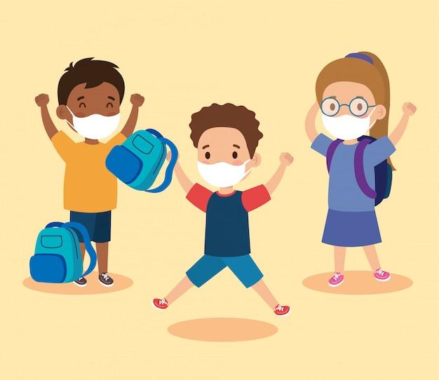 コロナウイルスcovid 19を防ぐために医療用マスクを着ているかわいい子供たち