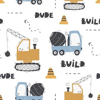 트럭과 굴착기 건물 장비 디지털 종이와 귀여운 어린이 원활한 패턴