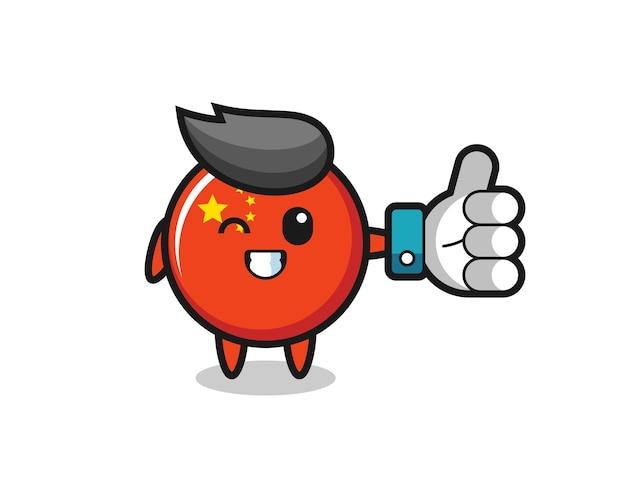 소셜 미디어 엄지손가락 기호가 있는 귀여운 중국 국기 배지, 티셔츠, 스티커, 로고 요소를 위한 귀여운 스타일 디자인