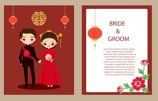 Cute chinese bride and groom with flower for wedding invitation card