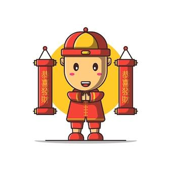 かわいい中国人男性漫画イラスト。分離された中国の旧正月の概念。フラット漫画スタイル