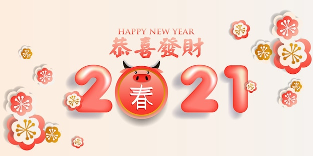 Cute chinese new year 2021 year of the ox