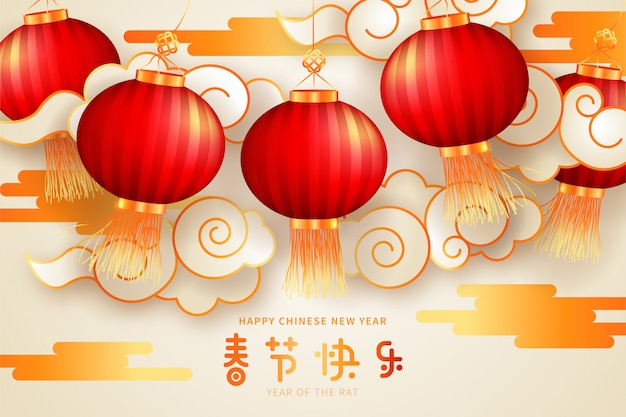 Cute chinese new year background in red and golden