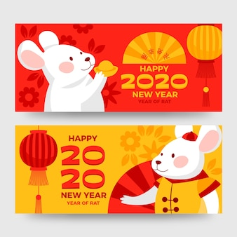 Cute chinese new year banners in flat design