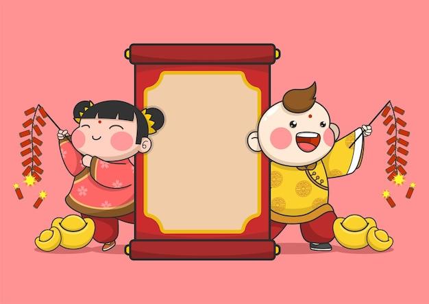 かわいい中国の旧正月の男の子と女の子とスクロール