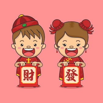 Cute chinese new year boy and girl holding greeting scroll