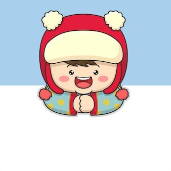 Милый китайский новый год мальчик в зимней шапке