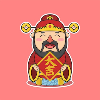 Cute chinese new year fortune god holding greeting board