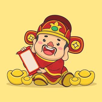 かわいい中国の旧正月の幸運の神が座ってお金を保持しています