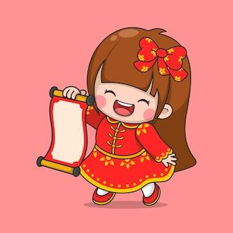 スクロールを保持しているかわいい中国の旧正月の女の子