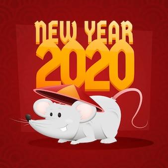 Милый китайский новый год в плоском дизайне