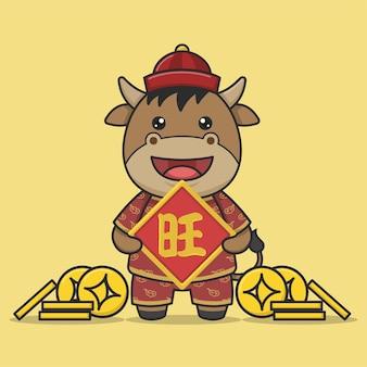 Милый китайский новогодний бык и монеты
