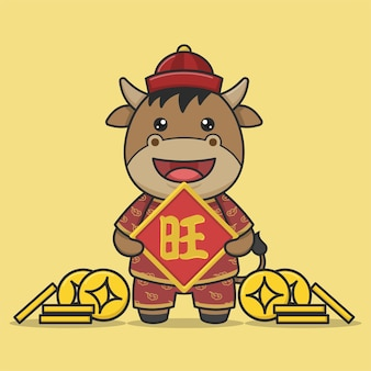 Cute chinese new year ox and coins