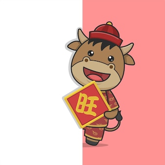 Cute chinese new year ox holding greeting board hiding