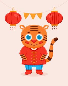 Милый китайский тигр в традиционной одежде. гороскоп зодиака астрология. современные иллюстрации животных для полиграфического дизайна. векторные иллюстрации шаржа, изолированные на фоне