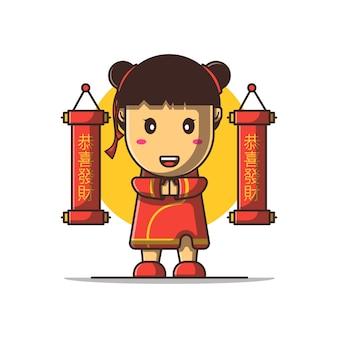 かわいい中国人女性の漫画イラスト。分離された中国の旧正月の概念。フラット漫画スタイル