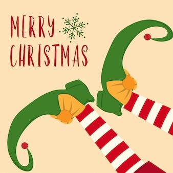 Cute christmas card with elf legs
