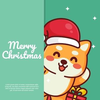 かわいいクリスマスカードベクトル