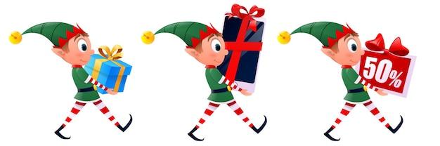 プレゼント付きのかわいいクリスマスエルフ