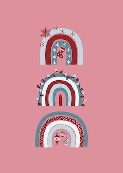 かわいいクリスマスのお祝いの装飾が施された虹