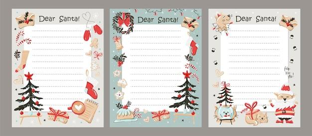 귀여운 크리스마스 편지 템플릿입니다. 프린트 할 준비가되었다