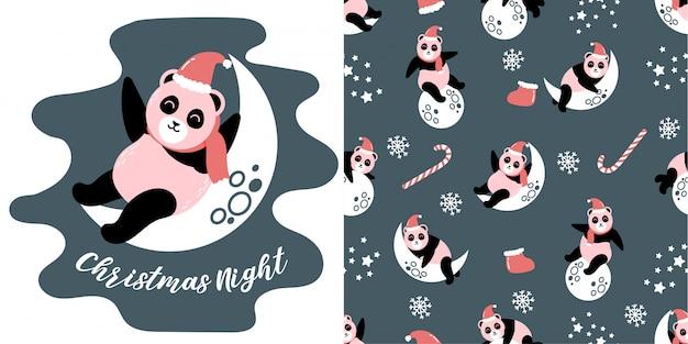Cute christmas nigh pink panda seamless pattern