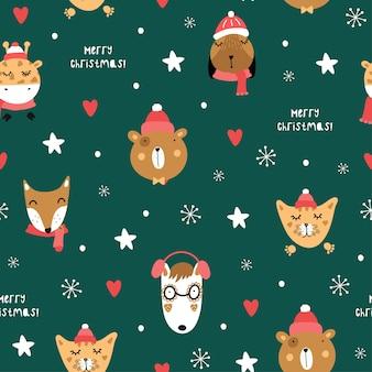 動物とのかわいいクリスマスパターン。キツネ、オオカミ、クマ、キリン、犬、猫。クリスマスの動機。