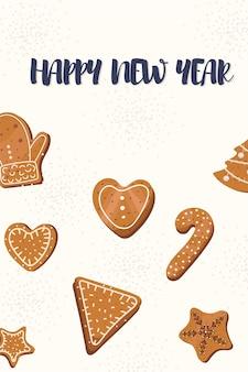 귀여운 크리스마스 포스터 새해 복 많이 받으세요 및 진저 브레드