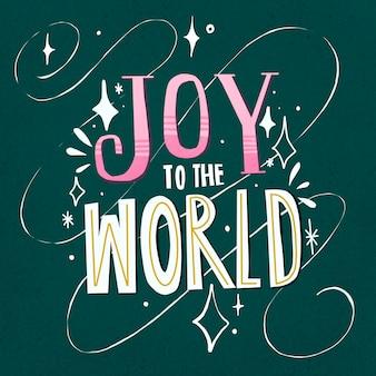 Simpatico adesivo con citazione natalizia, tipografia festiva vettoriale