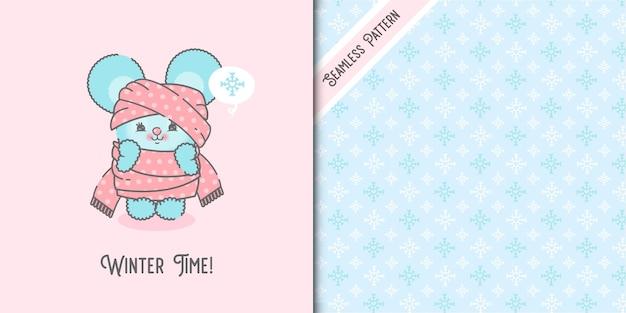 Симпатичная холодная мышка, завернутая в шарф и снежинки бесшовные модели premium