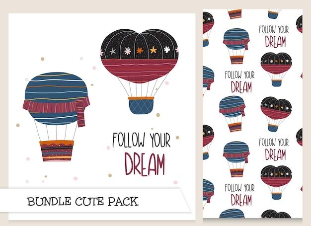 かわいいコレクション漫画フラット気球パターンセット