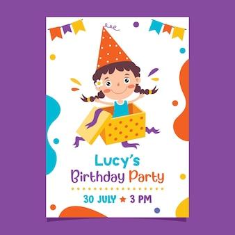 귀여운 다채로운 생일 카드 서식 파일