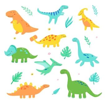 キッズデザインのかわいいカラフルな恐竜セット。手描きスタイルのイラスト。