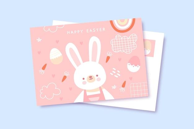 Симпатичный красочный шаблон пасхальной открытки