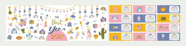 面白いスカンジナビアスタイルのベビーシャワーの要素のイラストとかわいいカラフルな水平カレンダー