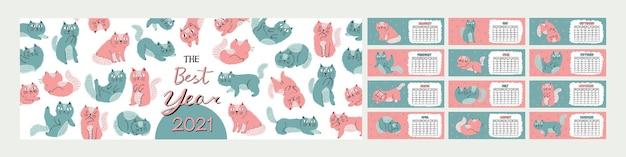 面白いスカンジナビアスタイルの猫のイラストとかわいいカラフルな水平カレンダー