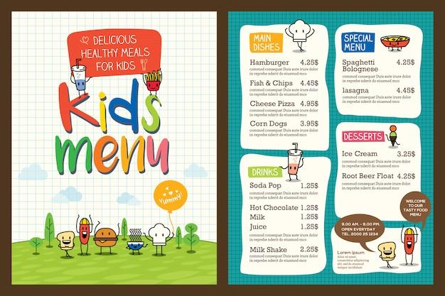 かわいいカラフルな子供の食事メニューテンプレート