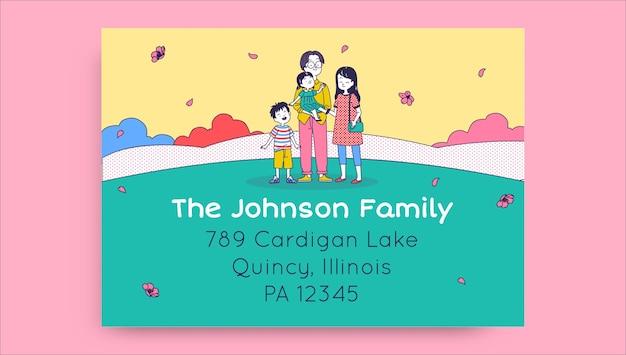 귀여운 다채로운 존슨 가족 레이블