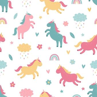 귀여운 다채로운 유니콘 무지개 꽃 구름 비 원활한 밝은 패턴