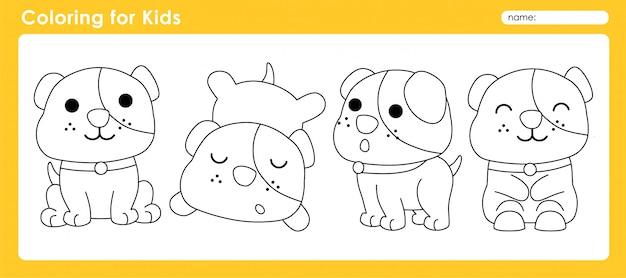 動物の犬と子供のためのかわいいぬりえ