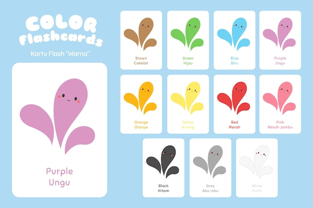 귀여운 색상 이중 언어 flashcards 벡터 세트