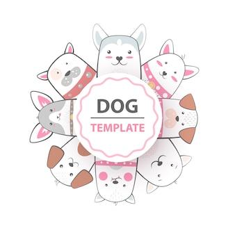 Симпатичный, крутой, симпатичный, забавный сумасшедший красивый шаблон для собаки