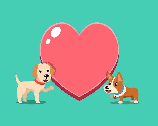 큰 마음을 가진 귀여운 코기 강아지와 래브라도 리트리버 강아지