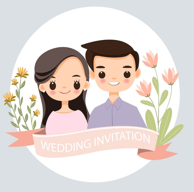Cute couple cartoon for wedding invitations card