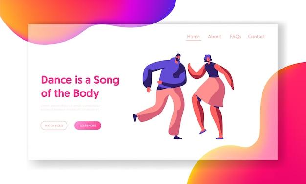 Милая пара танцуют вместе, посадочная страница. активный шаблон веб-сайта танцующих партнеров-мужчин и женщин. молодые люди радостное представление. забавная поза мальчика и девочки. плоский мультфильм векторные иллюстрации